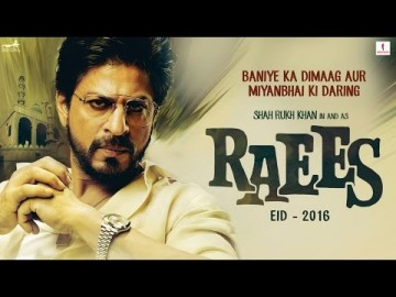 Raees Teaser | Shah Rukh Khan I Nawazuddin Siddiqui I Mahira Khan | EID 2016